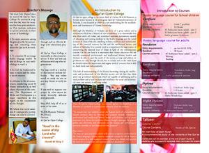 brochure-e-inside-thumb