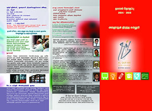 brochure-t-cover-thumb
