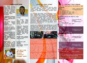 brochure-t-inside-thumb