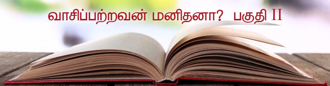 reading-2-slider